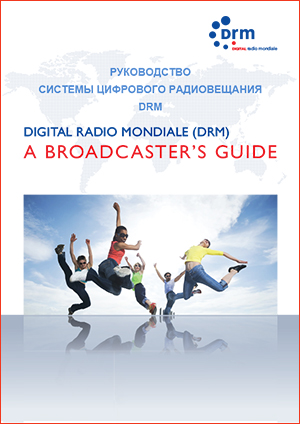 DRM guide artwork